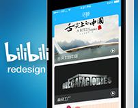 BILIBILI redesign ver2.0
