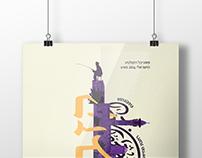 Kazablan| movie festival poster