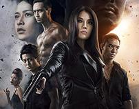 Hương Ga Movie Poster