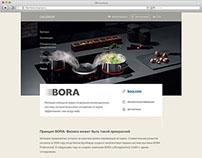 Web-site CMI-Group