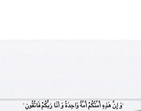 AD Concept - KSA Belonging (internship)