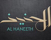 Al Haneeth - Traditional Qatari Restaurant