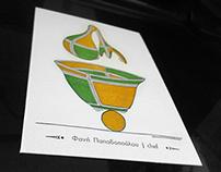 Fani Papadopoulou / chef - cartes postales (magnet)