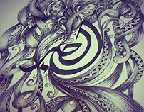Arabic calligraphy & doodle (PATIENCE )
