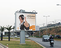 Al Oula (The First) TV | Ad Campaign