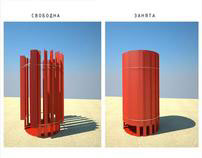 Beach cabine for Samara Next summer architechtural fest