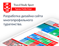 Travel. Study. Sport Web-site