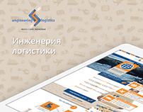 Engineering Logistics Web-site