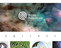 logo & VI design for Beijing Plantarium