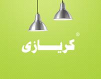 KIRIAZI Campaign 2015