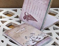 lyalyna calendar