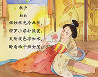 poetry of the Tang Dynasty