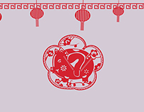 Chinese New Year Count Down 2014