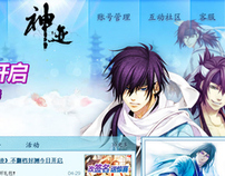 MMORPG NetGame Website