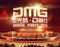 DMG 21 Years 2014