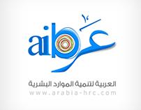 الشركة العربية لتنمية الموارد البشرية