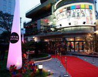 ICONS Entertainment Restaurant