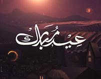 CHARACTER BASED EID IDENT