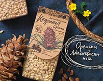 Cedar nuts for Taste