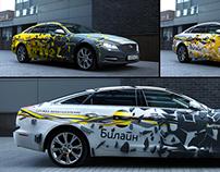 Jaguar Beeline