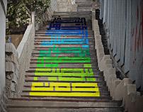 Calligraphic Stairs