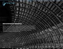 Galaktika Building Company