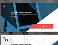 The draft of website for event company