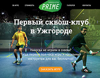 Landing page design for squash club