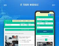 IT-tour search widget