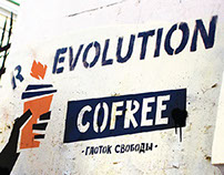 Cofree Revolution