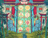 The 8ight Jewels Gate