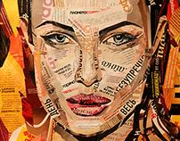 Lady magazine. Fire