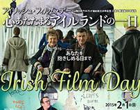 Irish Film Day in Matsue, Japan アイリッシュ・フィルム・デー