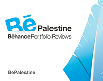 Behance Portfolio Reviews Palestine #6