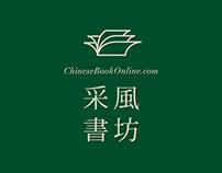 chinesebookonline