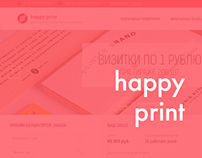 HappyPrint website