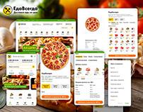 App/Web Design food delivery