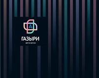 """Разработка фирменного стиля для автосалона """"ГАЗЫРИ""""."""
