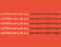 Abhaya Libre Font
