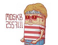 MDSKB : 2557!!