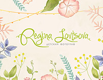 Regina Lovtsova / Photographer Logo and Illustration