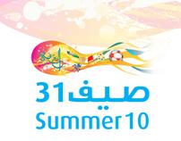 Saudi Aramco Summer 2010