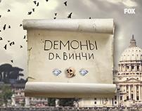 Da Vinci's Demons Fox (game)