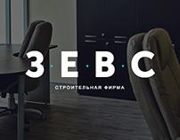 Zevs Building Company