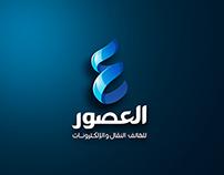 AL3sor Center