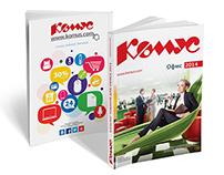 "Upgrade logotype & corporate catalogue company ""KOMUS"""