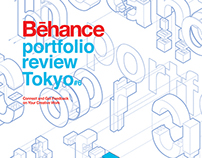 Behance Japan Portfolio Review #6 // Poster