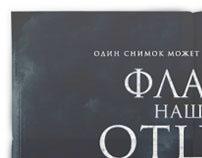 Cyrillic for Trajan Pro