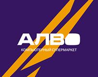 ALVO E-SHOP