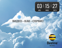 Beeline interactive wall